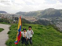 Park Itchimbia, Quito - Ecuador